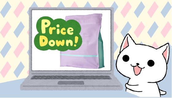 8 モグニャンキャットフードはamazonや楽天、ヤフーショッピングと公式サイト何処で購入すべき?